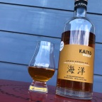 Kaiyō Whisky – Cask Strength Store Pick!